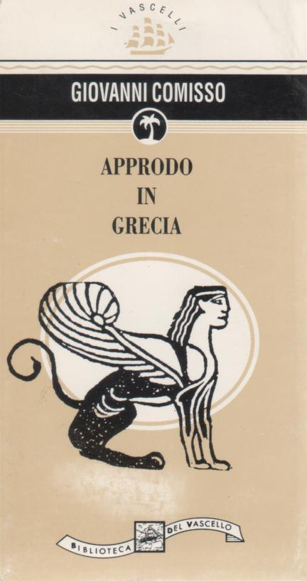 Approdo in Grecia