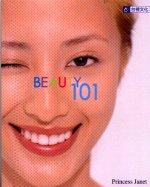 Beauty 101