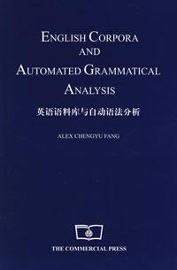 English Corpora and Automated Grammatical Analysis