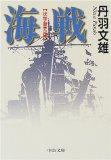 中国の古代文学