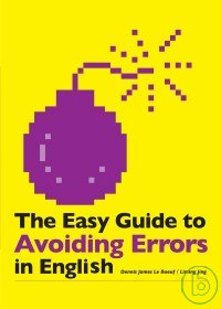 The Easy Guide to Avoiding Errors in Engli