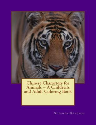 Chinese Characters for Animals