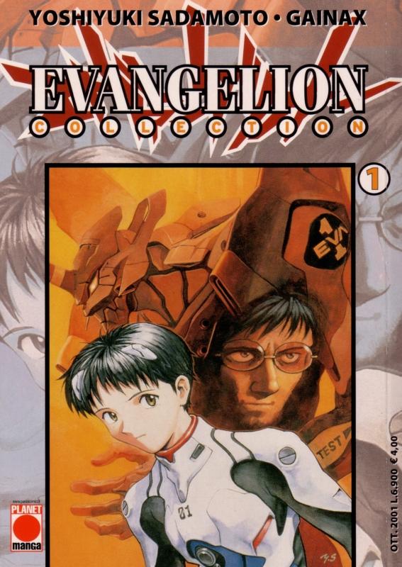 Evangelion Collection 1