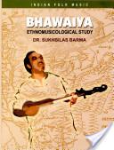 Bhāwāiyā