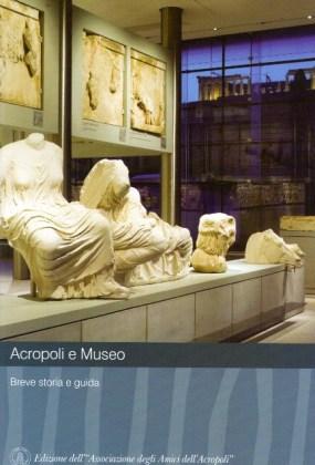 Acropoli e museo