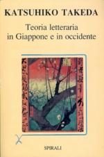 Teoria letteraria in Giappone e in occidente