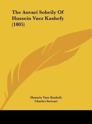 The Anvari Soheily Of Hussein Vaez Kashefy (1805)