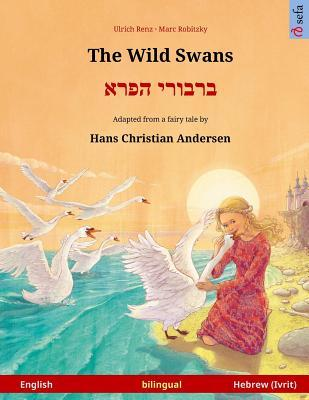 The Wild Swans – Varvoi hapere. Bilingual children's book adapted from a fairy tale by Hans Christian Andersen (English – Hebrew (Ivrit))