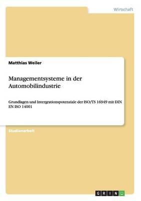 Managementsysteme in der Automobilindustrie