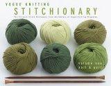 Vogue Knitting Stitchionary Volume One