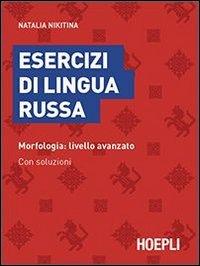Esercizi di grammatica russa