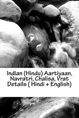 Indian Hindu Aartiyaan, Navratri, Chalisa, Vrat Details