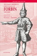 The Siamese memoirs of Count Claude de Forbin, 1685-1688
