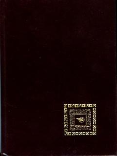 Il codice Rebecca - La camera delle signore - Il treno della paura - Una voce nella notte