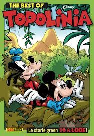 Disney Compilation n. 10