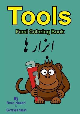 Tools Coloring Book