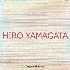 Hiro Yamagata