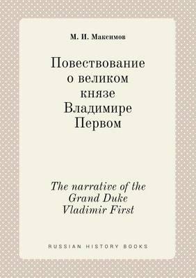 The Narrative of the Grand Duke Vladimir First