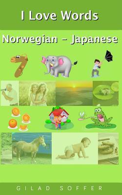 I Love Words Norwegian - Japanese