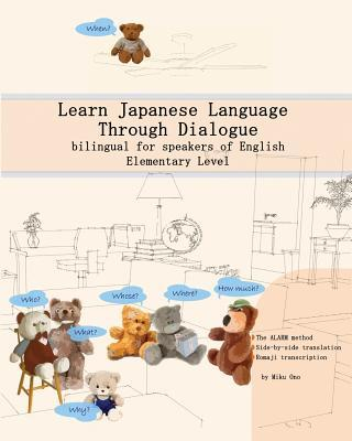 Learn Japanese Language Through Dialogue