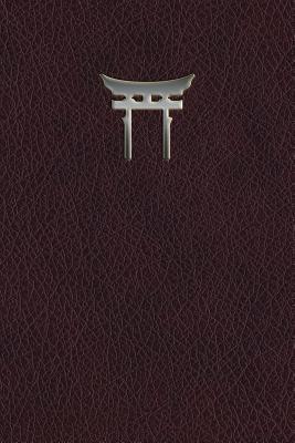 Monogram Shinto Note...