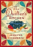 The Quilter's Kitche...
