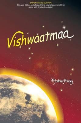 Vishwaatmaa