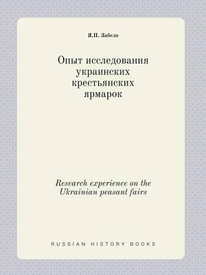 Research Experience on the Ukrainian Peasant Fairs