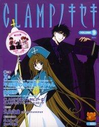CLAMPノキセキ Vol.9