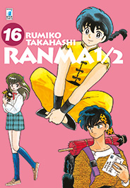 Ranma 1/2 New Edition vol. 16