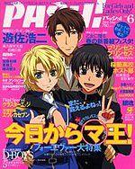 PASH! Vol.6