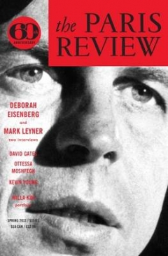 Paris Review Issue 204 (Spring 2013)