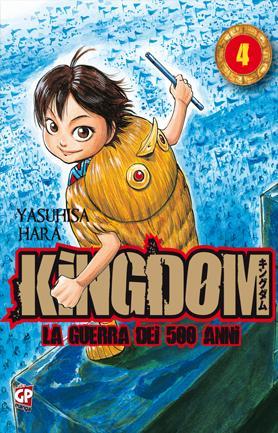Kingdom vol. 04