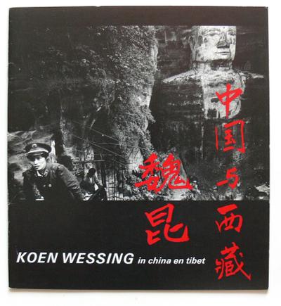 Koen Wessing in China en Tibet