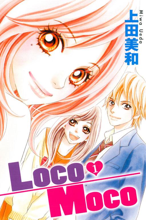 Loco Moco 1