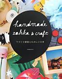 HANDMADE ZAKKA and CRAFT