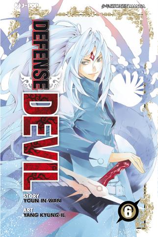 Defense Devil vol. 6