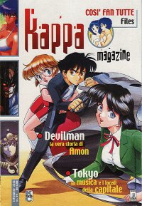Kappa Magazine n. 99