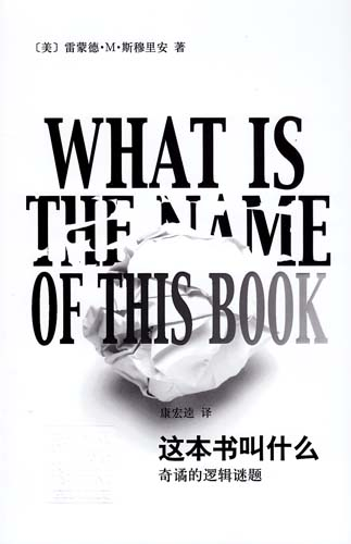 辞海译丛·这本书叫什么?