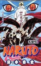 NARUTO-狐忍﹣47