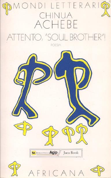 Attento «Soul broth...