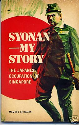 Syonan, My Story