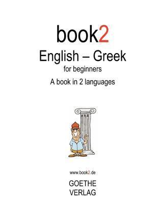 Book2 English - Greek for Beginners