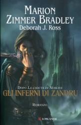 Gli inferni di Zandr...