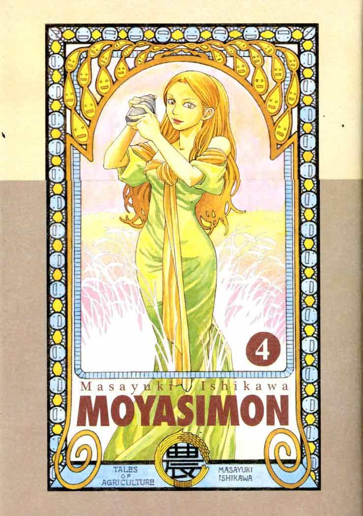 Moyasimon vol. 4