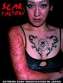 Scar Factory