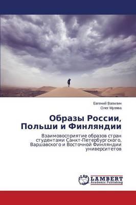 Obrazy Rossii, Pol'shi i Finlyandii