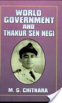 World Government and Thakur Sen Negi