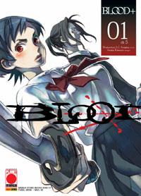 Blood+ (serie di 5 vol.)