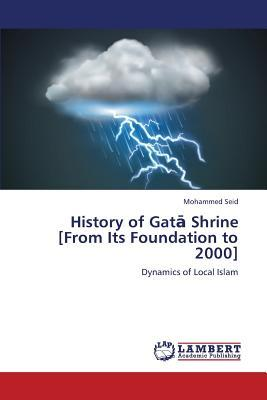 History of Gatā Shrine [From Its Foundation to 2000]